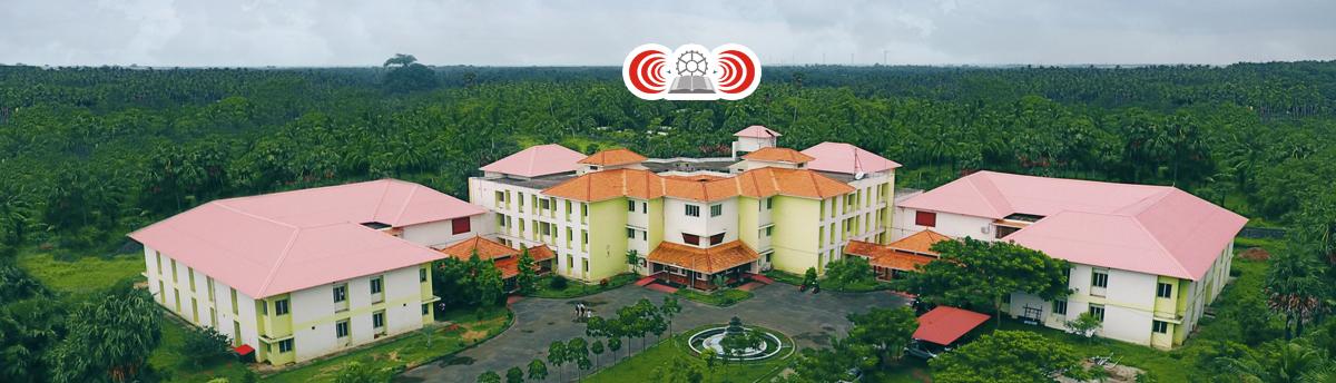 Ahalia School of Engineering and Technology