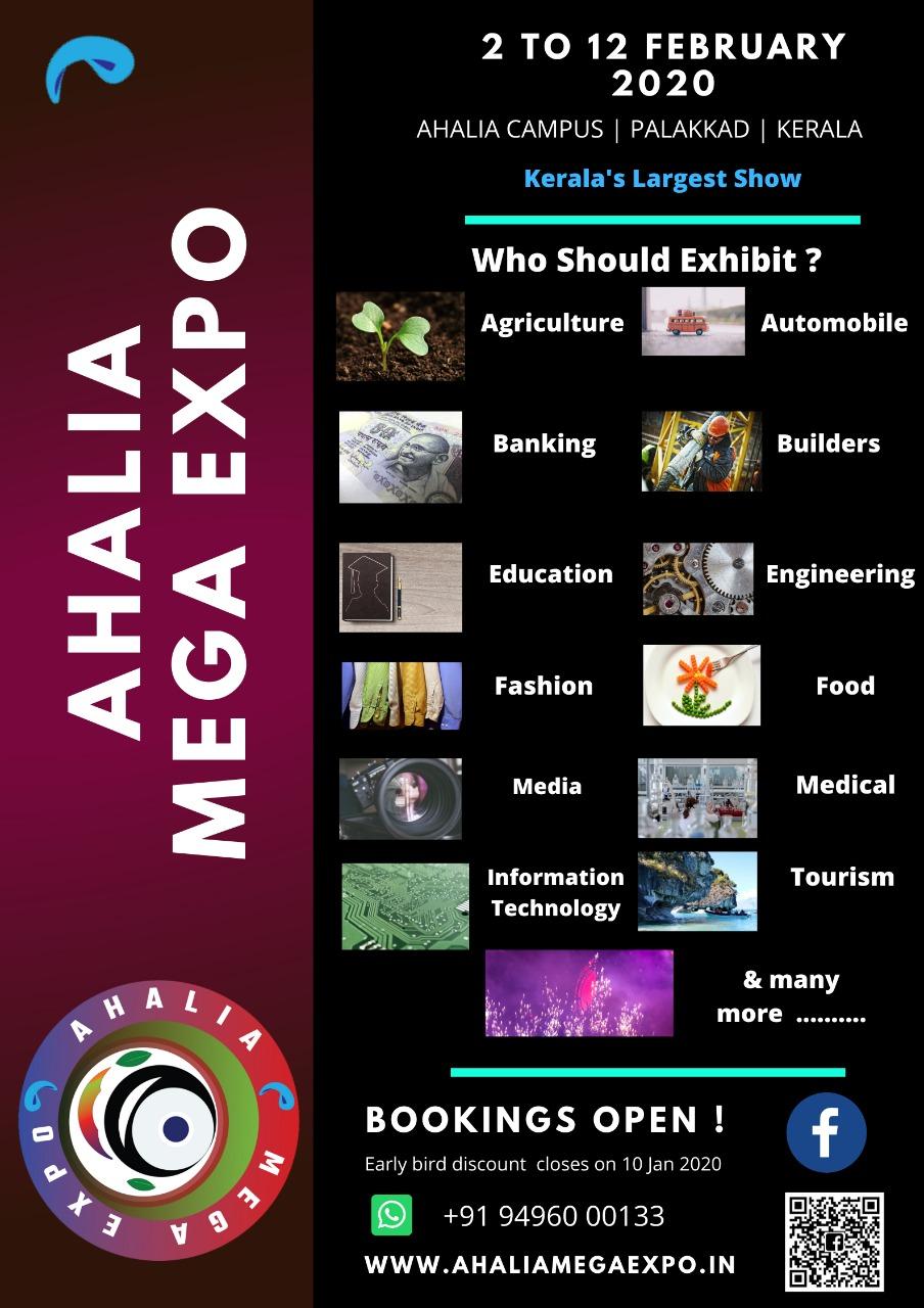 Ahalia Mega Expo