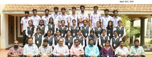 Committees – Computer Science and Engineering