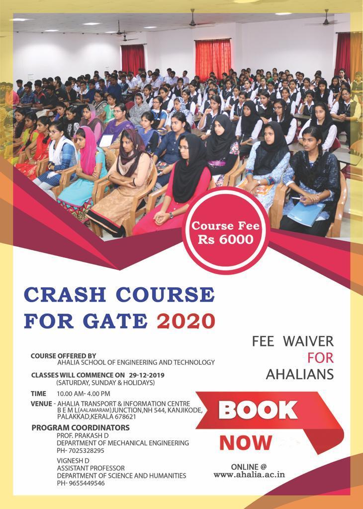 Crash Course for GATE 2020