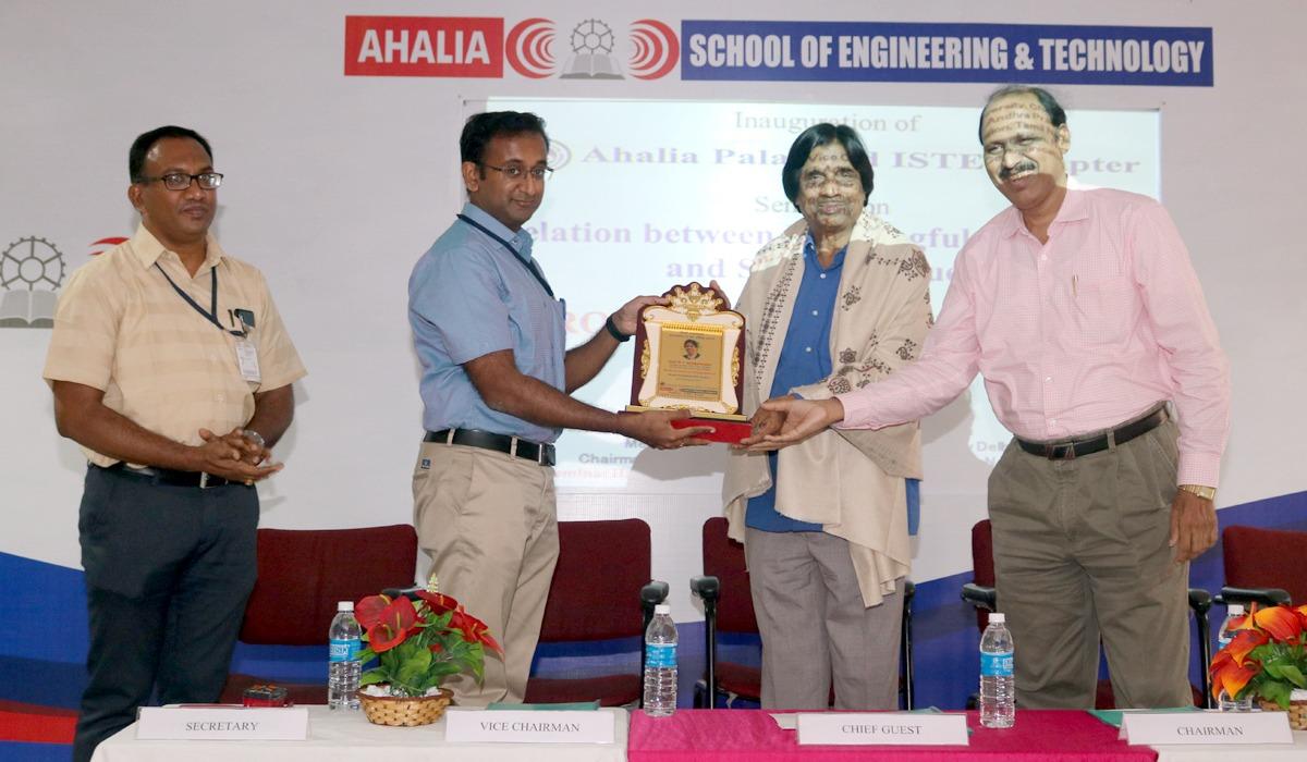 Ahalia Palakkad ISTE Chapter Inauguration