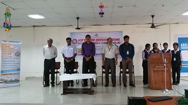 Seminar on Career Guidance