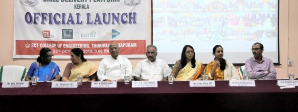 State Level Inauguration of Skill Delivery Platform Kerala