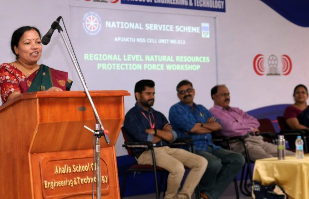 """NSS Programme on """"Natural Resources  Protection Force Workshop"""""""