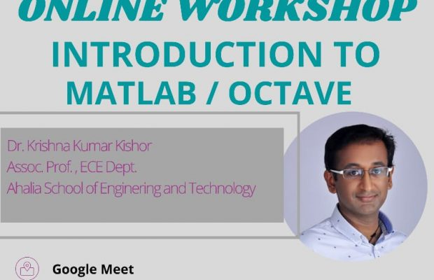 Introduction to MATLAB, Octave
