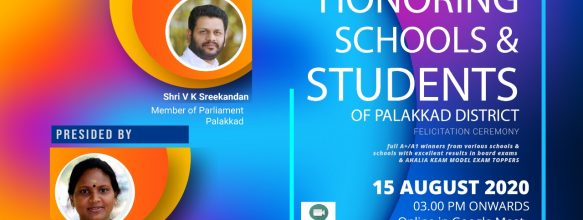 Honoring Schools and Students of Palakkad District