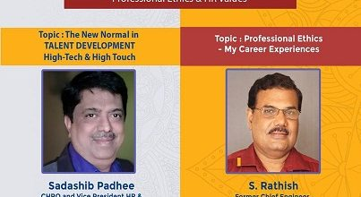 National Seminar on 'Professional Ethics and HR Values'