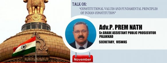 Session on 'Constitutional Values and Fundamental Principles of Indian Constitution'