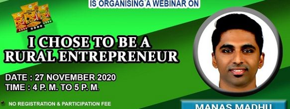 Webinar on Opportunities in Rural Entrepreneurship