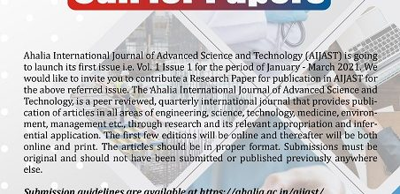 Call for Papers – AIJAST