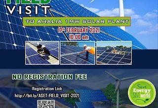 Field Visit – Ahalia Solar Plant