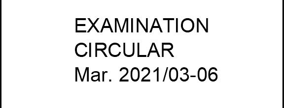 Seating Plan – KTU Exams 3, 5 Mar. 2021
