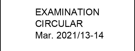 Seating Plan – KTU Exams 16 Mar. 2021