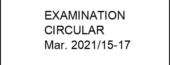 Seating Plan – KTU Exams 17, 18 Mar. 2021