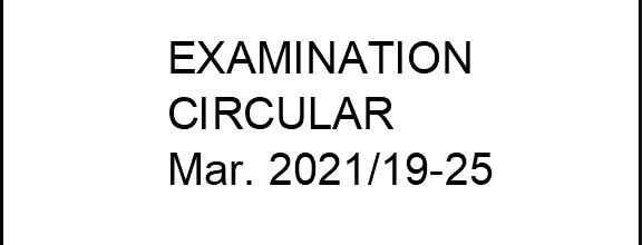 Seating Plan – KTU Exams 22 – 26 Mar. 2021