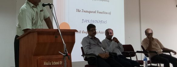 Association Inauguration and Seminar on 'Challenges in Civil Engineering'