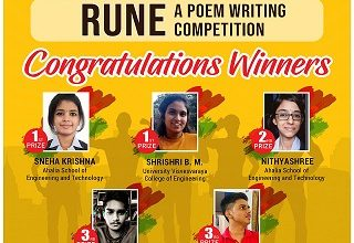 Poem Writing Competition – 'Rune'