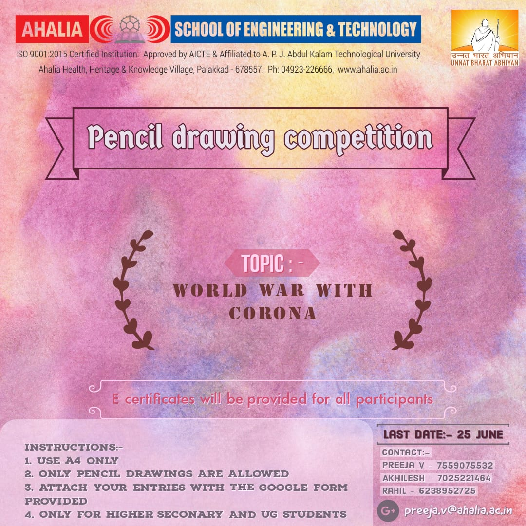 Pencil Drawing Competition