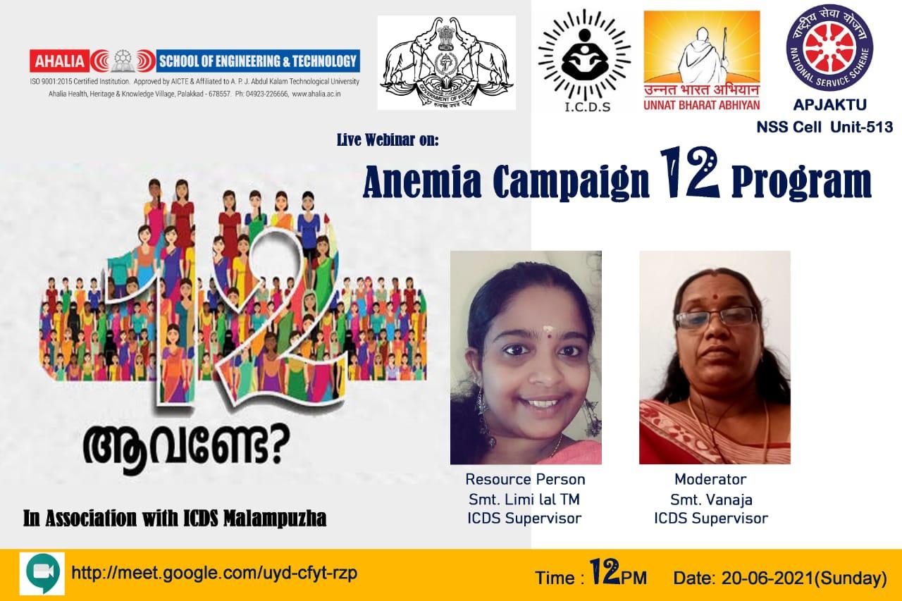 "Webinar on ""Anemia 12 Campaign Program"""