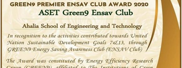 GREEN9 PREMIER ENSAV Club Award 2020