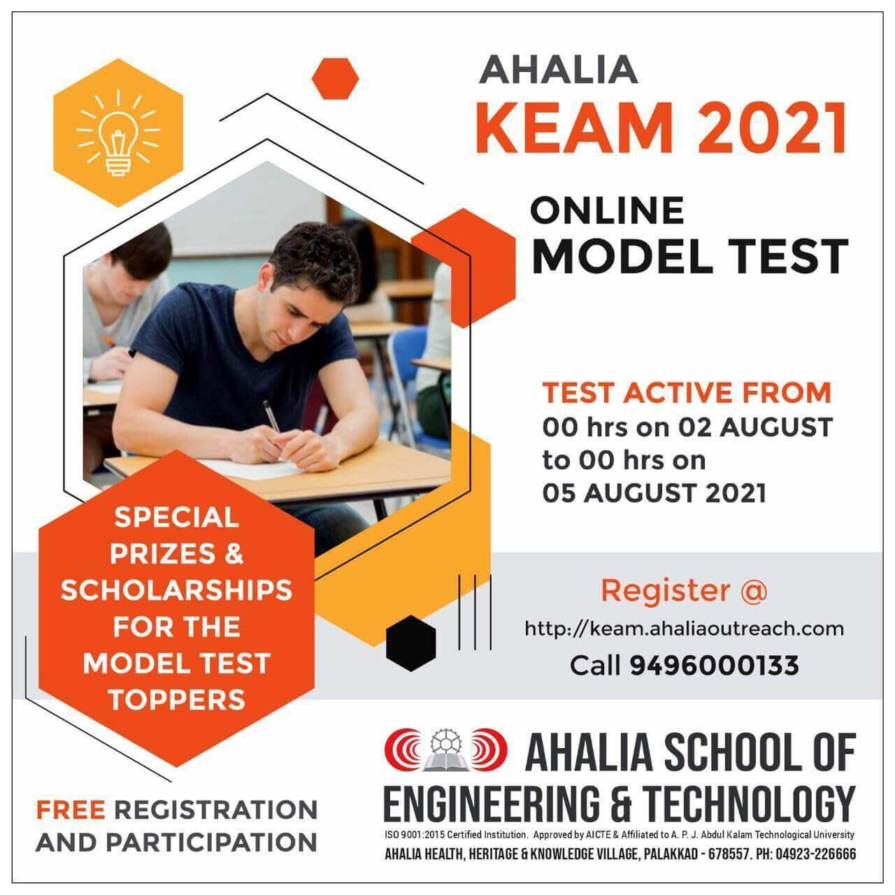 Ahalia KEAM Model Exam 2021