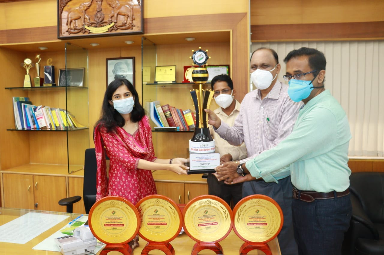 ASET Wins District Collector's Trophy