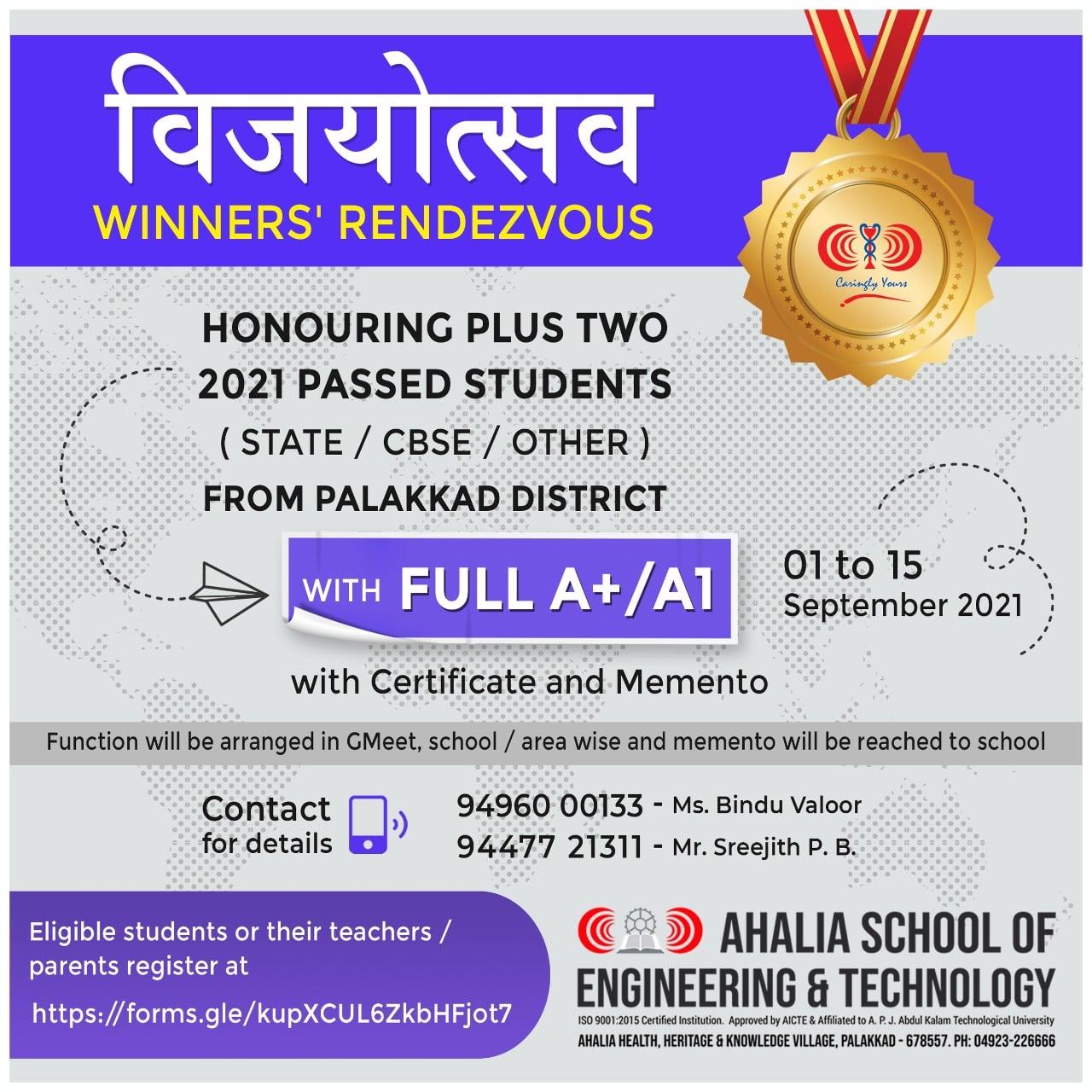 Vijayostav 2021 – Honoring +2 Students